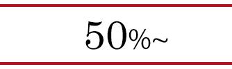 sale 50%off